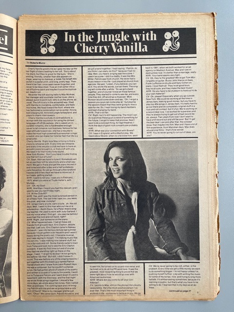 New York Rocker (Cherry Vanilla)