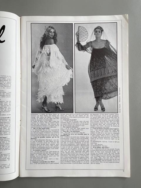 Album Magazine (1978)
