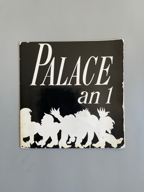 Le Palace (1979)