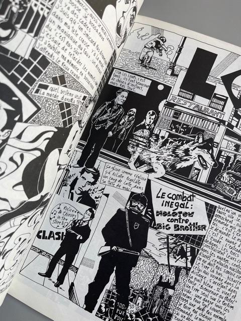 Élément Incontrôlé (1979)