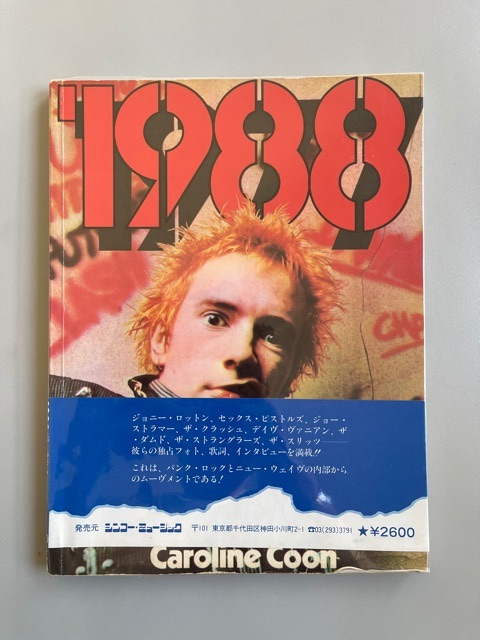 1988. The New Wave Punk Rock Explosion
