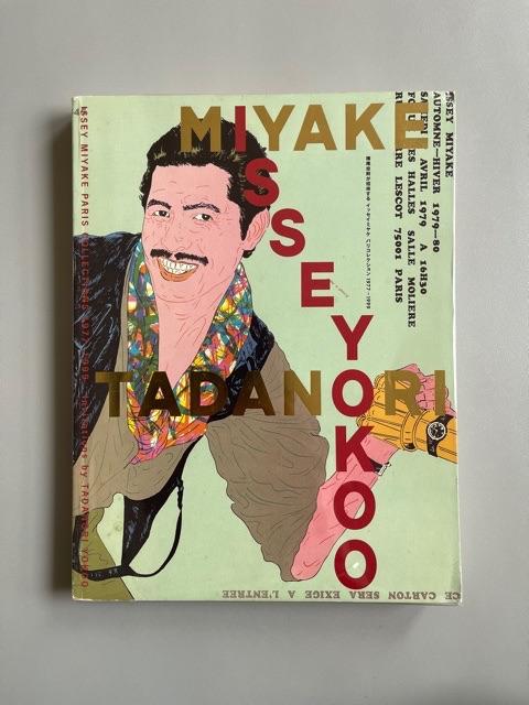 Issey Miyake / Tadanori Yokoo
