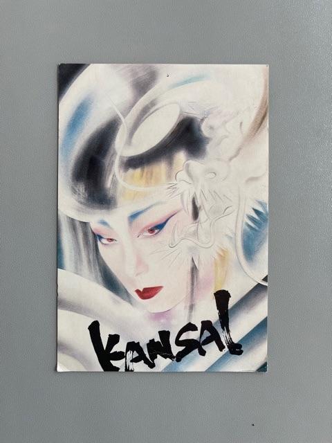 Kansai Yamamoto (1981)