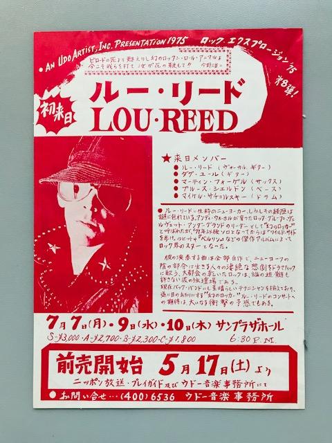 Lou Reed (1975)