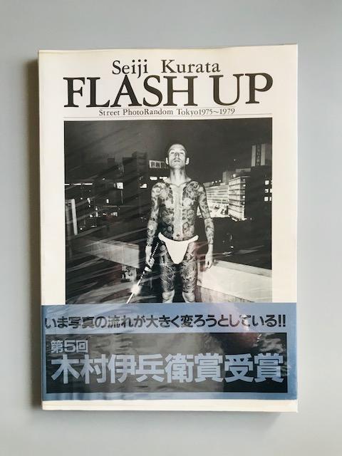 Flash Up