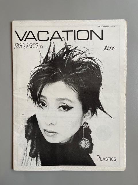 Vacation n°8 (1982)