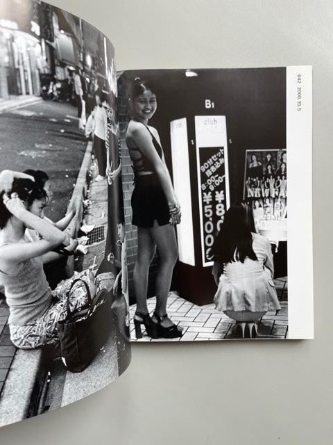 Hot Dog ; Shinjuku 1999-2000