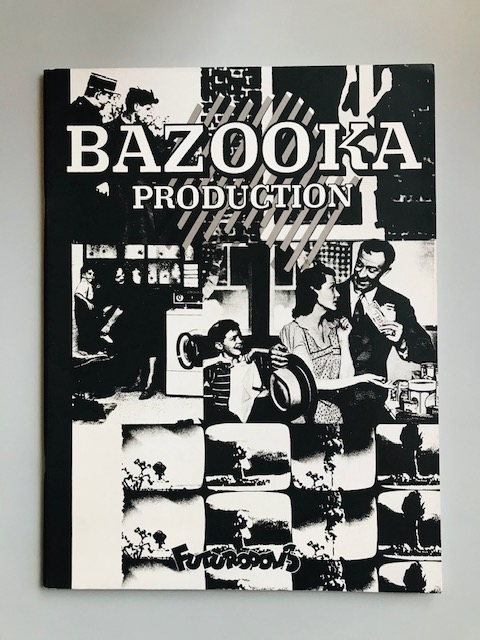 Bazooka Production