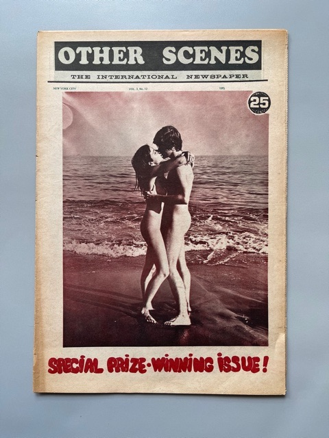 Other Scenes (1969)
